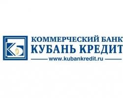 Агентство кредитных гарантий аккредитовало банк «Кубань Кредит»