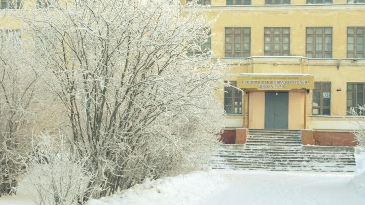 Школу в Архангельске эвакуировали из-за анонимного предупреждения о бомбе