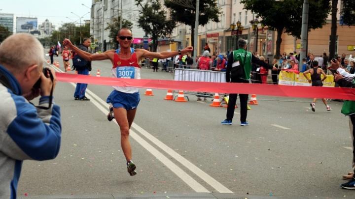 Власти Перми назвали дату проведения второго международного марафона