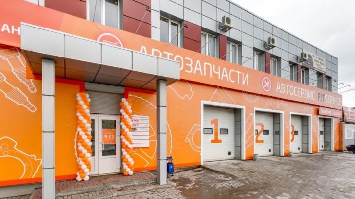 Бесплатная диагностика автомобиля в новом автосервисе на Лелюшенко