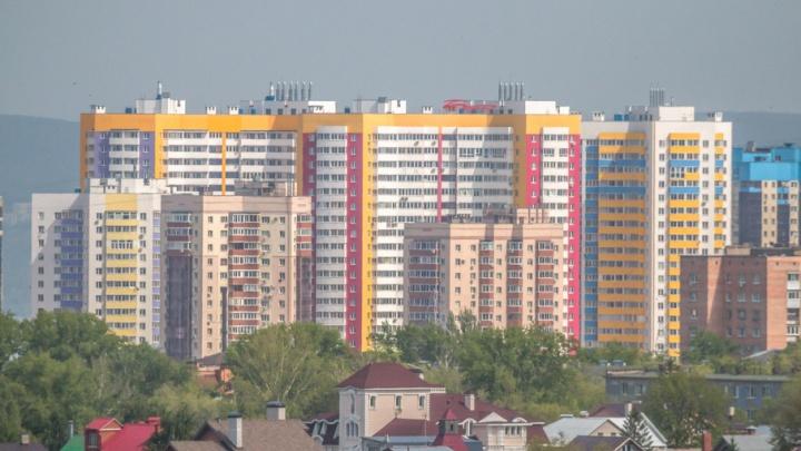 В Самарской области цены на один квадратный метр «вторички» снизились на 599 рублей