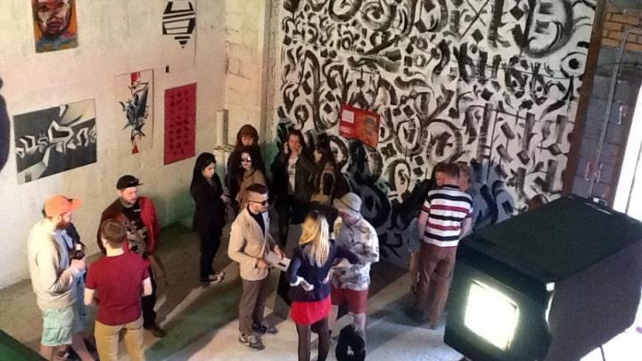 В Архангельске откроется выставка музея современного искусства «Гараж»