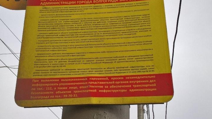 В Волгограде пешеходов Астраханского моста заливают грязной водой