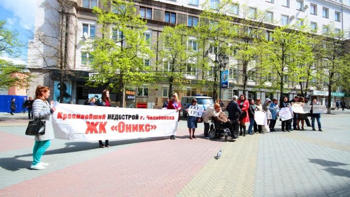 «Хочется действий»: дольщики шести долгостроев Южного Урала устроили пикет под окнами Заксобрания