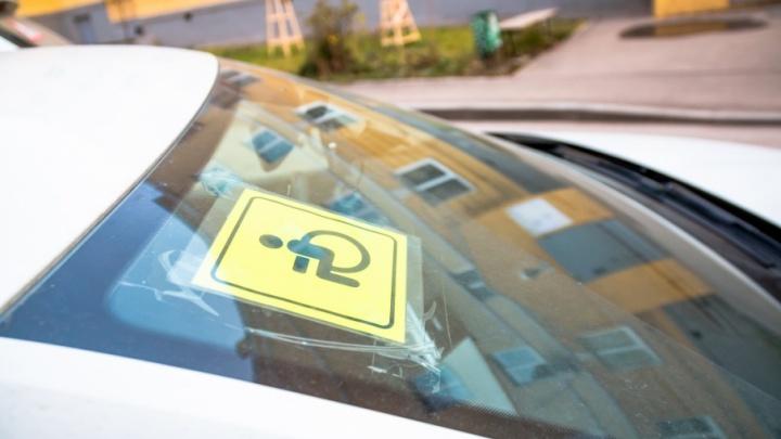 Зарядка от розетки: в Самаре во время ЧМ инвалидов будут перевозить на белых электрокарах