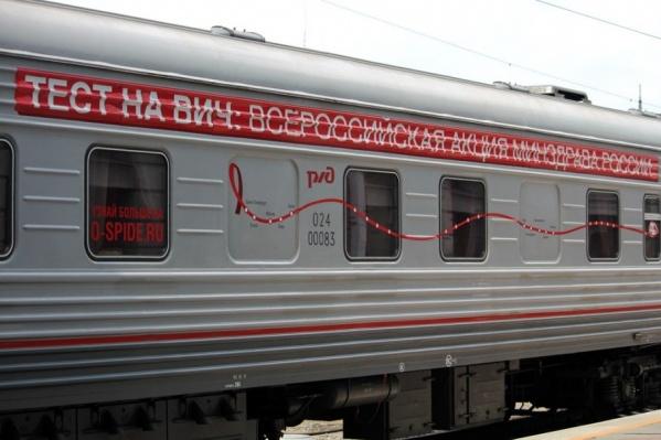 Поезд со специально оборудованным вагоном приедет в Пермь 31 августа