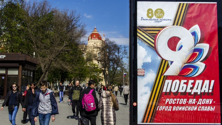Подготовка оформления Ростова к 9 Мая: фоторепортаж 161.ru