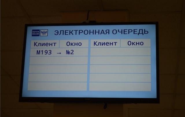 В Поморье Почту России избавят от очередей