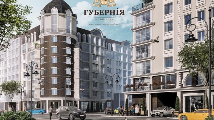 По следам истории города: в честь юбилея Пермской губернии в центре строят уникальный дом