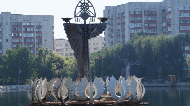 В Самаре в парке Металлургов отреставрируют Вечный огонь