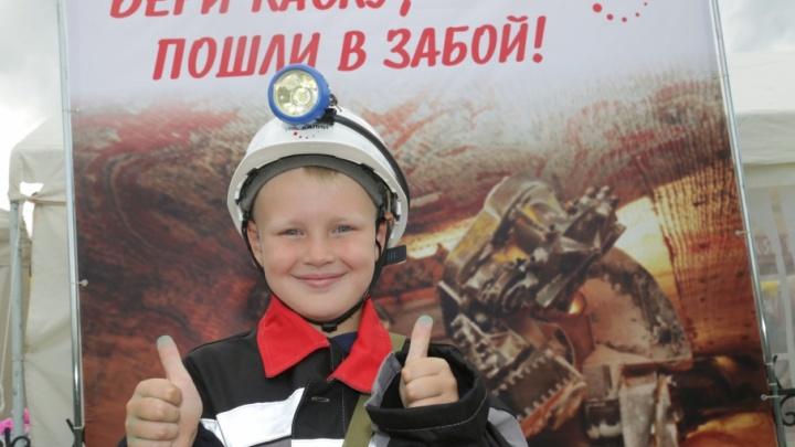 «Уралкалий» отметил День шахтёра