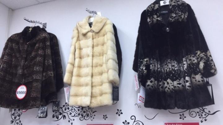 Сомнительные шубы арестовали в одном из магазинов Архангельска
