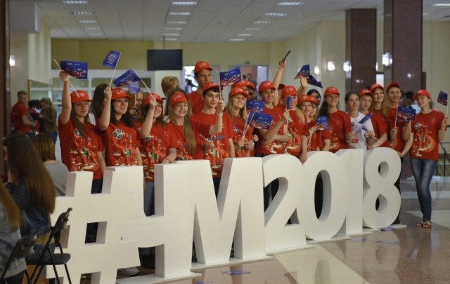 Завершается набор волонтеров на чемпионат мира по футболу – 2018 в России