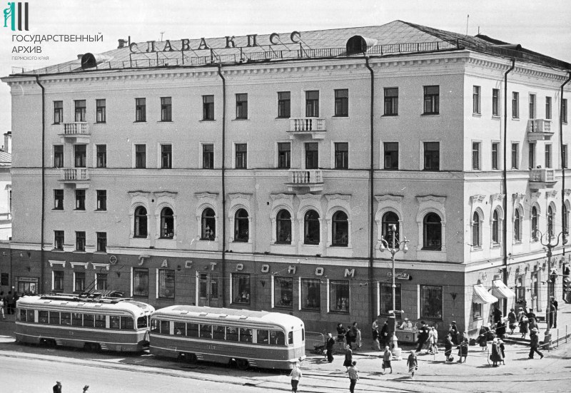 Так выглядел Центральный гастроном в 1960 году
