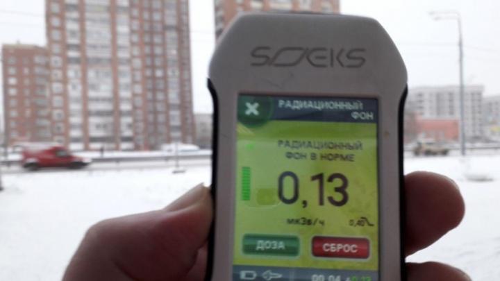«Не покидайте помещения, запаситесь водой»: ярославцев оповестили о повышенной радиации