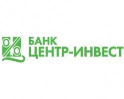 Банк «Центр-инвест» выплатит 274 млн рублей дивидендов за 2013 год