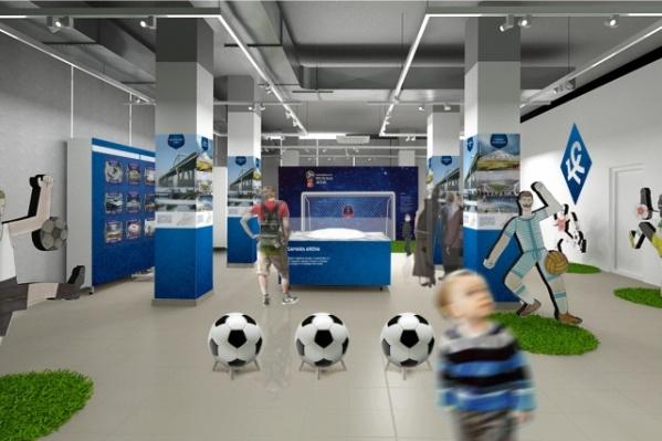 В путеводитель попадут музеи, связанные с футболом