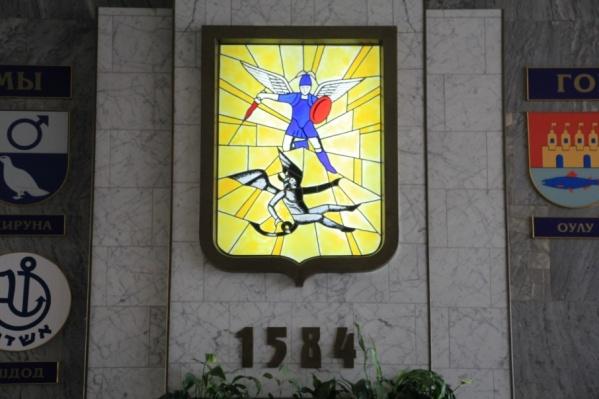 В администрации Архангельска сегодня подписали документ, завершающий процесс приватизации