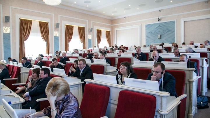 В облсобрании отказались обсуждать деятельность КРАО