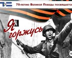 Телеканал Т+В показывает истории ветеранов Великой Отечественной войны