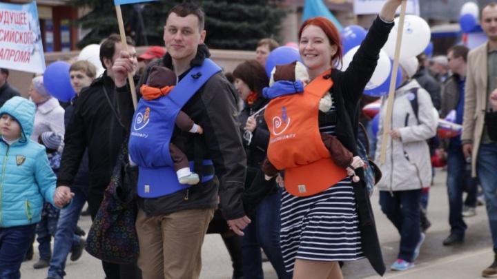 На демонстрацию вышли 48 тысяч человек. Как Пермь встречала Первомай