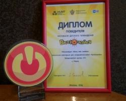 Телепроект «Уралхимики» победил на Всероссийском фестивале  детского телевидения