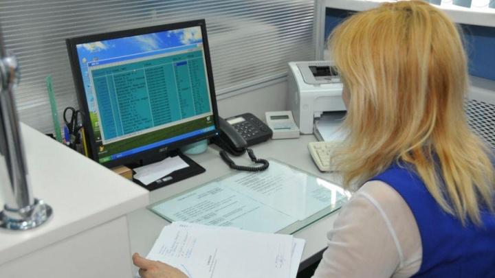 Начисления за услуги водоснабжения и водоотведения с 1 апреля производит «Ростовводоканал»