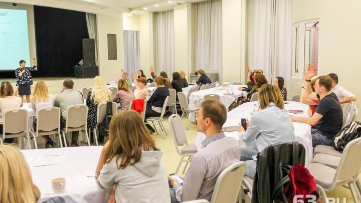 Бизнес-завтрак 63.ru: какие инструменты интернет-маркетинга «рулят» в 2018 году