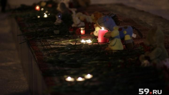 «Кемерово 25.03.18». Как пермяки провели акцию памяти погибших в ТЦ «Зимняя вишня»