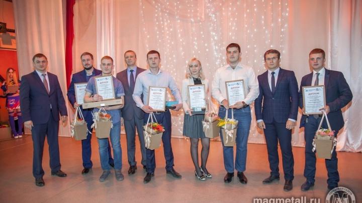 В Магнитогорске завершилась международная конференция молодых специалистов