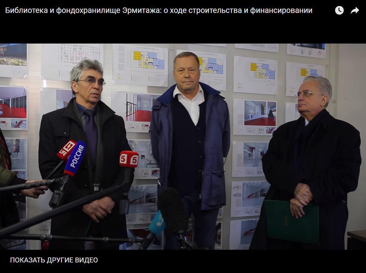 Рогов, Новиков, Пиотровский