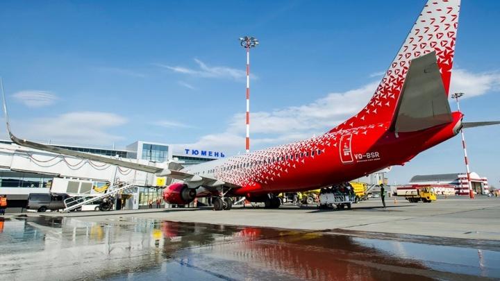В Рощино приземлился самолет, названный в честь Тюмени