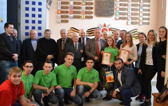 «Кубань Кредит» наградил победителей патриотической олимпиады