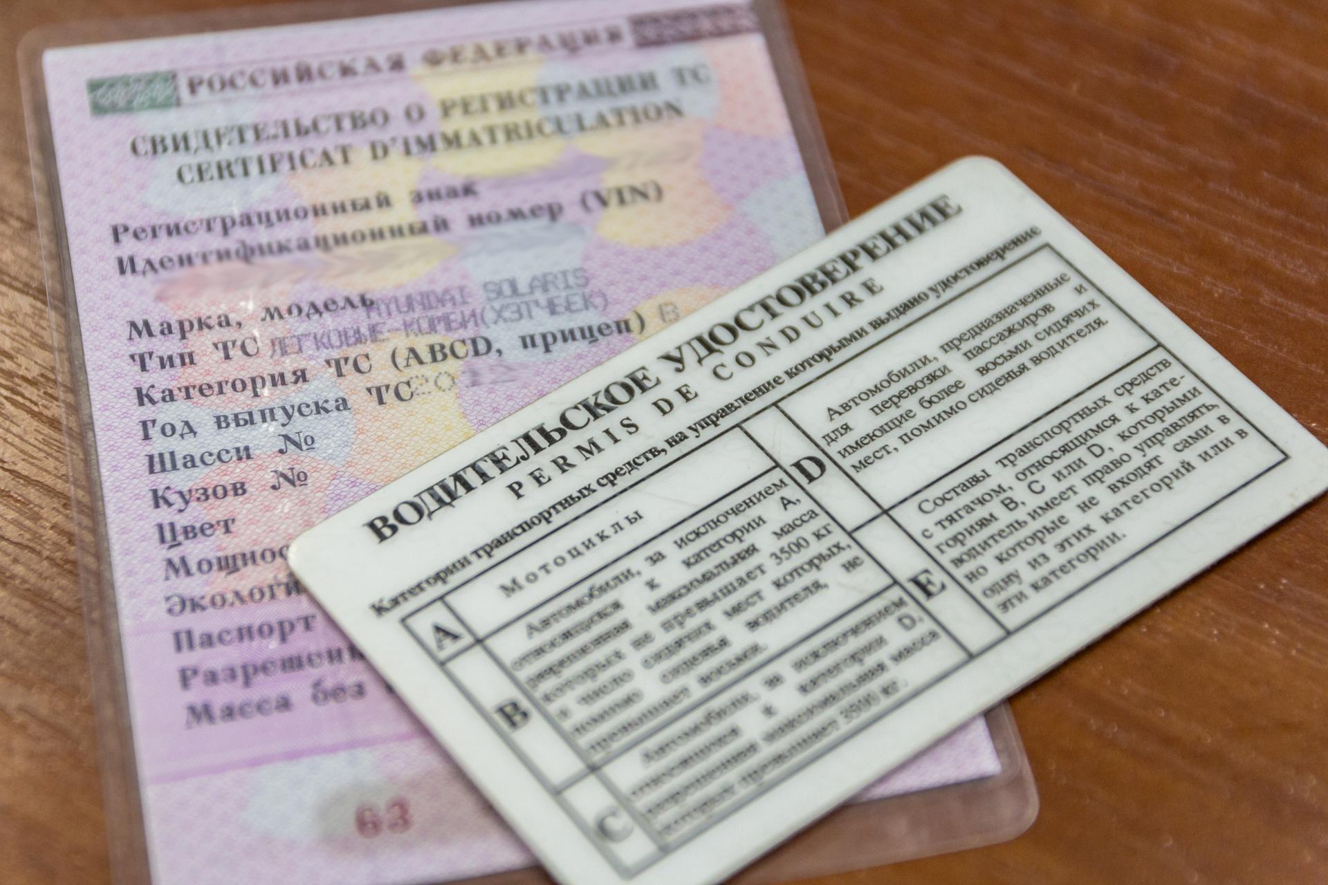 Подлинность документов проверят правоохранители