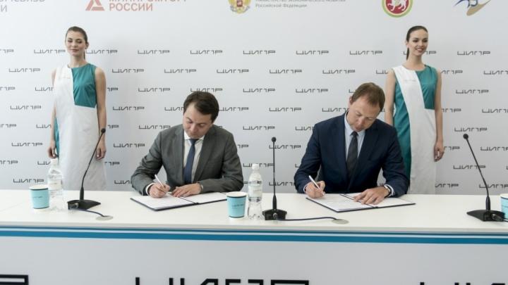 Минстрой РФ и «Ростелеком» подписали соглашение о сотрудничестве по проекту «Умный город»