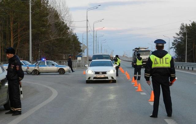 На тюменских дорогах проводят сплошные проверки на трезвость