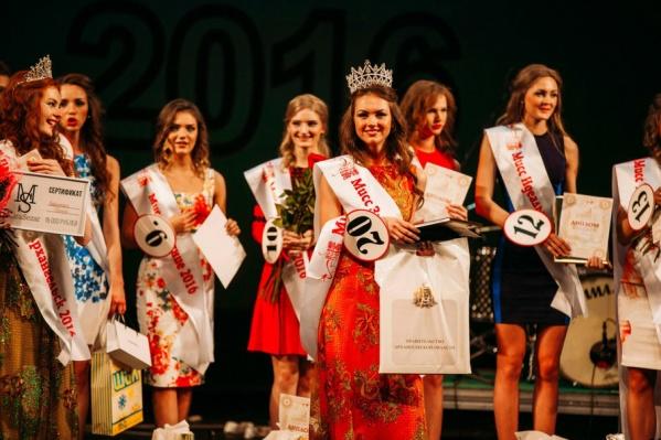 В 2016 году корону «Мисс Архангельск» получила Елена Матвеева