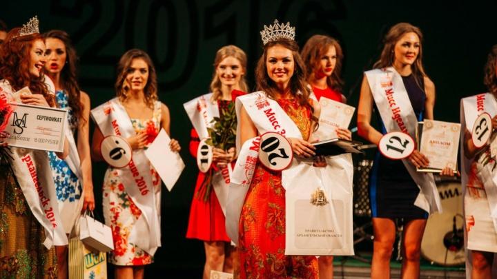 Красавиц объявили в розыск: в столице Поморья продлили прием заявок на конкурс «Мисс Архангельск»