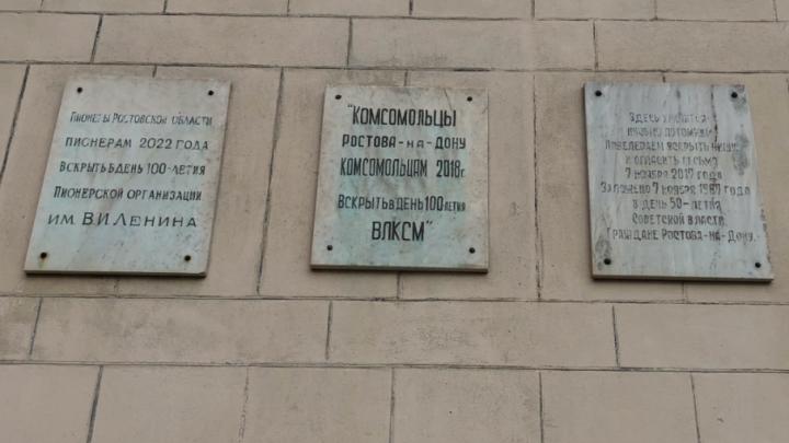 В день столетия Октябрьской революции в Ростове вскроют капсулу с письмом, адресованным потомкам