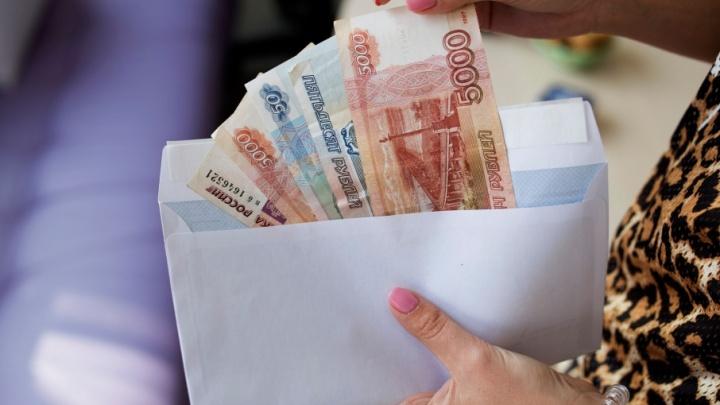 Ярославские власти рассказали, как выплачивают долги за газ на миллиарды рублей