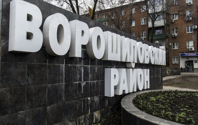 В Ростове жители Северного снова остались без электричества
