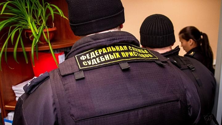 Судебные приставы Южного Урала перестали принимать наличные