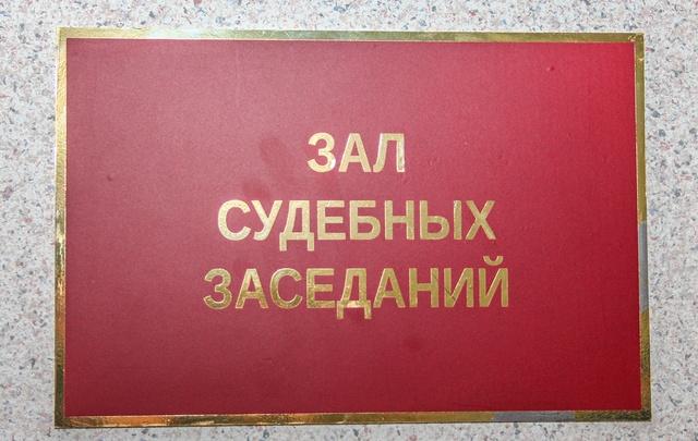 В Самаре преподавателя вуза оштрафовали на 150 тысяч рублей рублей за получение 17 взяток от студентов