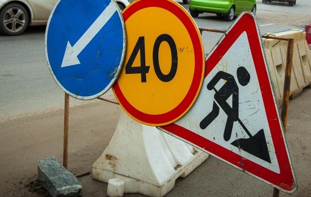 Участок улицы на северо-западе Челябинска закроют на три недели