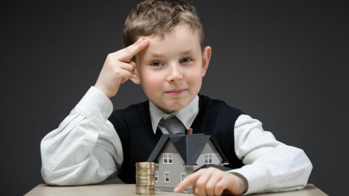 Станет ли ваш ребенок миллионером? Занимательный тест от «Райффайзенбанка» для родителей и их детей