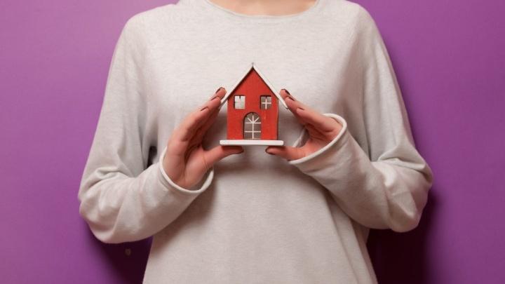 Пермяков приглашают на городскую распродажу недвижимости
