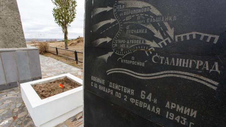 Волгоградцев призывают фотографировать Сталинград и памятники в честь 2 февраля