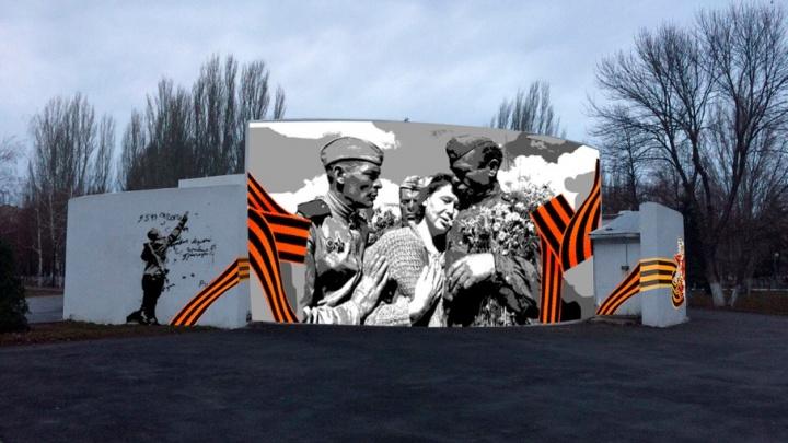 Гагарин, футбол и символы Победы: самарские граффитисты украсят парки города