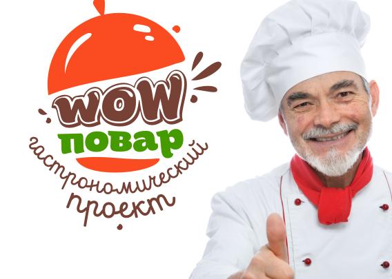 Нежная телятина и крем-суп на Wow-повар