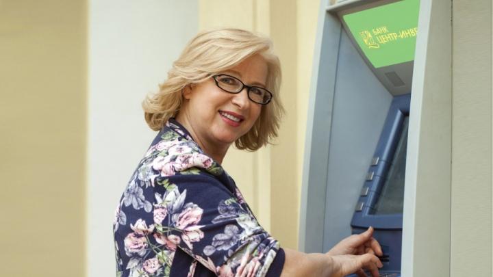 Банкомат: как не позволить украсть свои деньги